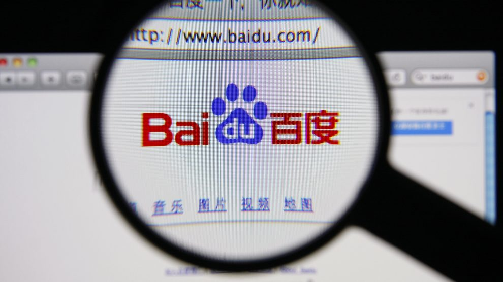 Chinese Search Giant Baidu Plans Blockchain Thebitcoinmag